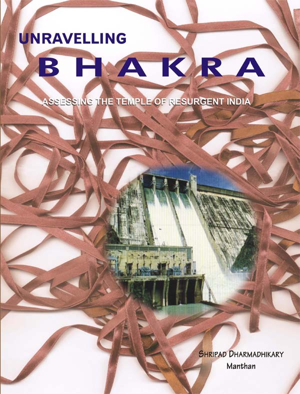 Bhakra Cover SHORT